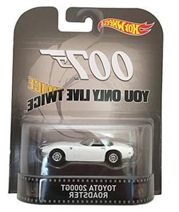 "Toyota 2000GT Roadster James Bond 007 ""You Only Live Twice"""