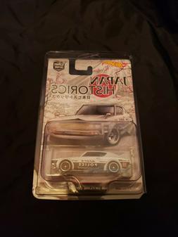 Hot Wheels Japan Historics Series 1 Nissan Skyline 2000 GT-R