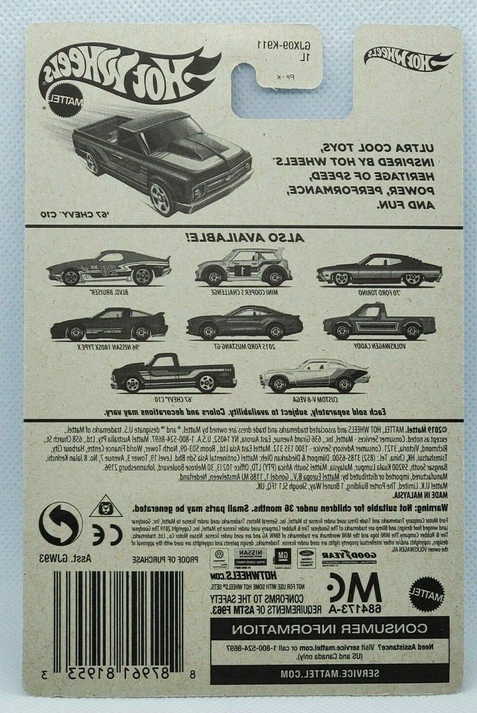2020 Wheels Customs Brown 70 Ford Torino