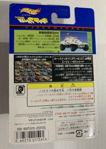 PATLABOR HOT Japan Bandai Control Vehicle