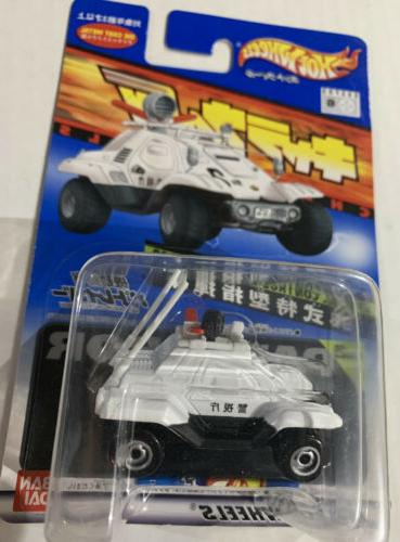 PATLABOR HOT Bandai CW29 Special Vehicle Type-98